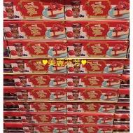 好市多.代購MEIJI明治雙醬洋洋棒餅乾-莓果&起司口味(440g)$248元🌺美麗芬芳🌺