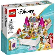LEGO43193 愛麗兒,貝兒,仙杜瑞拉,蒂安娜口袋故事書 樂高 迪士尼系列