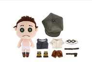 Identity V Survivor Mercenary Spring Hand Plush Toy Doll +Clothes Maid Outfit +Track