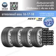 ยางรถยนต์ ขอบ 16-17-18 นิ้ว รุ่น SP303 ยี่ห้อ Austone ขนาด 245/70R16 , 225/65R17 , 235/50R18 , 235/55R18 , 255/55R18 , 265/60R18