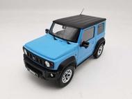預購 1/18 LCD Models Suzuki Jimny Sierra LCD18004BU【MGM】
