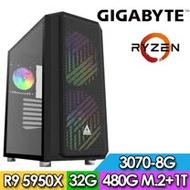 技嘉X570平台【飛日天將】R9十六核獨顯電玩機(R9-5950X/32G/1TB/480G M.2 SSD/RTX3070-8G)