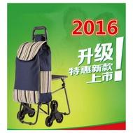【帶凳】六輪買菜籃車 小椅子 購物籃購物袋 拉桿買菜車 輕鬆爬梯車 三輪購物車 可爬樓梯 折疊手推車