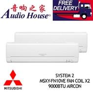 MITSUBISHI SYSTEM 2 MSXY-FN10VE FAN COIL X2 9000BTU AIRCON