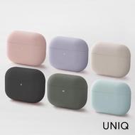 【UNIQ】Lino AirPods Pro素色簡約 液態矽膠 藍牙耳機保護套(airpods Pro 保護套)