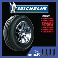 MICHELIN XM2+ 185/60R15 - 185/55R16 - 205/55R16 - 175/65R - 185/65R15 - 165/65R14 - 205/60R15 ยางใหม่ 2020