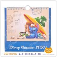 預購*日本迪士尼商店 2020年 月曆 桌曆 掛曆 史迪奇【303 disney 日本代購】