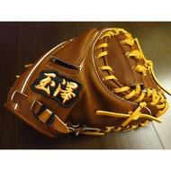 {圓圓小舖}全新日製硬式日本製 TAMAZAWA 玉澤漢字手口標特別仕樣系列特別訂做款 棒壘球手套捕手手套捕套