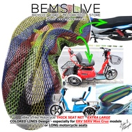 SEAT NET COVER for eBikes eTrikes and Motorcycles (Colored Lines Design) - EXTRA LONG
