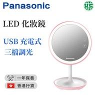 樂聲牌 - USB充電式LED梳妝燈 led化妝鏡燈 桌面少女心補光梳妝鏡前燈(香港行貨)