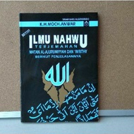 Nahwu Science Book