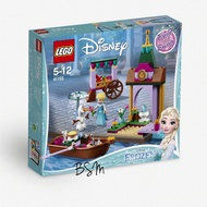 【樂高LEGO】迪士尼公主系列41155冰雪奇緣