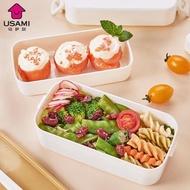 便當盒日本雙層飯盒可微波加熱便當盒日式塑料餐盒保溫盒大容量保鮮盒