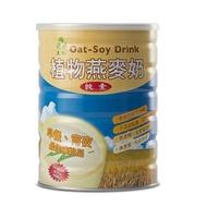 里仁 植物燕麥奶(微甜)/1000ml/缶