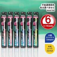 牙刷【日本製】SYSTEMA 超極細毛 護齦牙刷 小頭*6入(不能選擇顏色) LION Japan 獅王