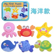 Infant Puzzle 2-3 Years Old Matching Educational Toys Early Education Play Tools 1-3 Years Old 1-2 Years Old Baby Puzzle Children