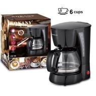 ของแท้ เครื่องชงกาแฟขนาดเล็ก รุ่น สีดำ (ชงได้ 6 แก้วต่อครั้ง) Coffee MakerHagan 24 Shop0227 เครื่องชงกาแฟ เครื่องชงกาแฟสด เครื่องชงชา เครื่องชงชากาแฟ เครื่องทำกาแฟ