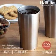 【UdiLife】樂司真空不鏽鋼 鋼杯350ml(304 不鏽鋼 真空)