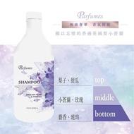 Parfumes 小蒼蘭 頂級 香氛 洗髮沙龍組 Parfumes英倫香水洗髮露 1800ml*5