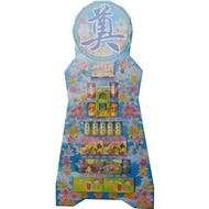 新竹罐頭塔北區七層罐頭塔(罐頭禮籃、罐頭座) 環保果盆