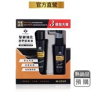 『預購』台塑生醫Dr's Formula髮根強化標靶促進液-三倍加大版(含50ml噴霧瓶+100ml補充瓶)