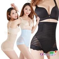 【Yi-sheng】絕對塑得住超彈力繃帶塑褲(236*2件)
