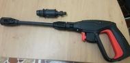 ปืนฉีดน้ำเครื่องฉีดน้ำแรงดันสูง  Bosch,Zinsano,Black&Decker แบบยาว