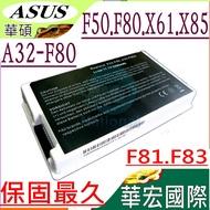 ASUS 電池(保固最久)- F50,F80,X61,X85,F81,F83,F80A,F80H,F80Q,F80CR,F80L,F80S,A32-F80,白,F83VD,F83VF,F83SE