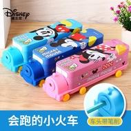 品牌迪士尼兒童鐵筆盒小學生多層文具盒男生汽車造型多層多功能鉛筆盒