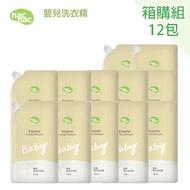 nac nac 酵素洗衣精補充包箱購特惠組(補充包1000mlx15)