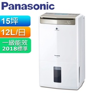 Panasonic 國際牌 12公升 清淨除濕機 F-Y24GX