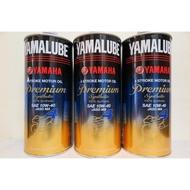 YAMAHA 山葉 EFERO premium 100% 全合成機油 SL 10W40  MA