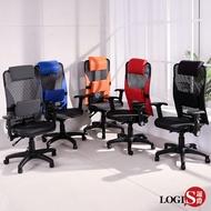 LOGIS 阿爾傑人體工學三孔座墊辦公椅/電腦椅/主管椅/工學椅( 669M) 618購物節