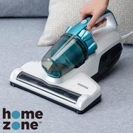 Home Zone 紫外線UV除蟎吸塵器 型號B501