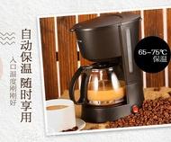 泡茶機 KFJ-403咖啡機家用全自動煮咖啡壺迷你小型泡茶器保溫  夢藝家