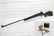 2館 UHC SUPER9 空氣槍 警用狙擊槍 ( BB槍BB彈長槍模型槍步槍卡賓槍SUPER9