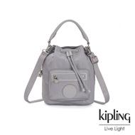 【KIPLING】知性質感灰藍都會多用途水桶手提側背包-VIOLET S