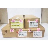 【☆館前工具☆】雄獅 SIMBALION-小支單色粉蠟筆(100支裝)