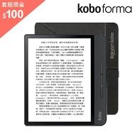 [預購]【32GB優惠套組】Forma 旗艦級電子書閱讀器+配件黑or紫 32GB容量放大版x8吋300ppi大螢幕x實體翻頁按鍵x螢幕翻轉功能✈免運優惠中