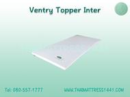 Ventry Topper ยางพารา เวนทรี รุ่น Inter กันน้ำ ขนาด 3.5 ฟุต 5 ฟุต 6 ฟุต จำนวน 1 ที่ นุ่มแน่น ของแท้จากโรงงาน โดย ที่นอนไทย1441 Thai Mattress 1441