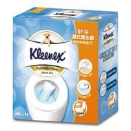 好市多代購 舒潔濕式衛生紙 46抽 X 14入 衛生紙 / COSTCO 好市多代購
