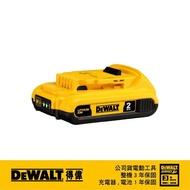 【DEWALT 得偉】美國 得偉 DEWALT 20V Max XR超鋰電電池 2.0Ah  DCB203(DCB203)