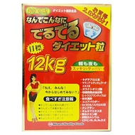 Minami Healthy Foods 超實感 強效氨基酸瘦身減肥錠 6粒×75包入