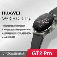 HUAWEI WATCH GT2 Pro 智慧手錶-運動款