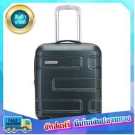 [อินฟินคุ้ม] กระเป๋าเดินทาง ขนาด 18นิ้ว เหยียบไม่เเตก รุ่น New Textured (ถือขึ้นเครื่องได้ Carry-on) กระเป๋าเดินทาง18 กระเป๋าเดินทางล้อลาก กระเป๋าลาก กระเป๋าเป้ล้อลาก กระเป๋าลากใบเล็ก กระเป๋าเดินทาง20 เดินทาง16 เดินทางใบเล็ก travel bag luggage size