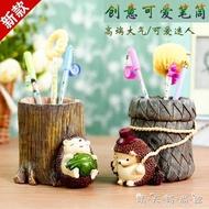 韓國創意學生文具小清新可愛樹樁森林刺?筆筒精品樹家居工藝品