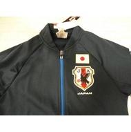【n0900台灣健立最便宜】(2018世界盃足球賽相關商品賣戈報人來啊) ADIDAS日本國家足球隊外套-AC6732