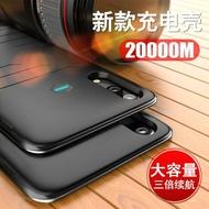 華為P20背夾充電寶P20pro專用電池便攜超薄手機殼式無線移動電源P20背夾P20pro大容量充電器 享購