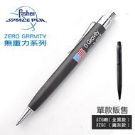 Fisher Space Pen ZERO GRAVITY 無重力筆