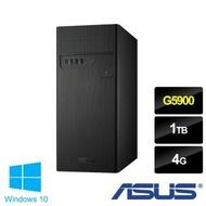 【ASUS 華碩】H-S300TA G5900 雙核桌上型電腦(G5900 /4G/1TB/W10)